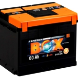 A-MEGA ENERGY BOX