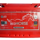 RED HORSE Professional