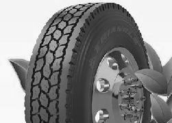 Шины TRIANGLE TRD01 11/80 R22.5 144/142L