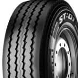Шины Fulda REGIOFORCE 245/70 R17.5 136/134M
