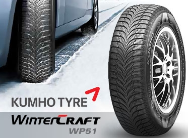 Зимние шины Kumho WINTERCRAFT WP51 225/40 R19 85H