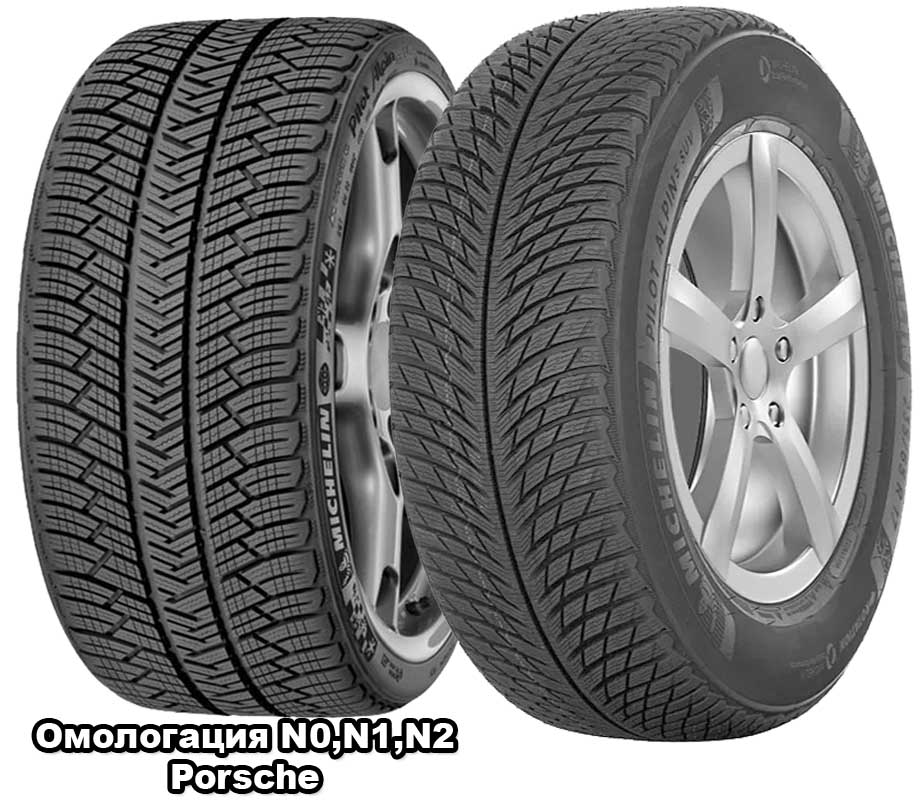 Зимние шины Michelin Pilot Alpin 5 SUV 245/50 R19 105V XL Run Flat *