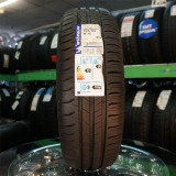 Летние шины Michelin Energy Saver+ 225/45 R17 84T