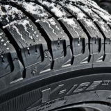 Зимние шины Michelin X-ICE XI3 205/55 R16 102H XL