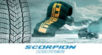 Новинка от Pirelli - Scorpion Winter